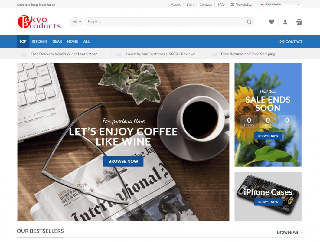 グローバルリンク - ショッピングサイト制作・運営サポート
